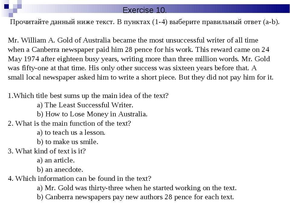 Exercise 10. Прочитайте данный ниже текст. В пунктах (1-4) выберите правильны...