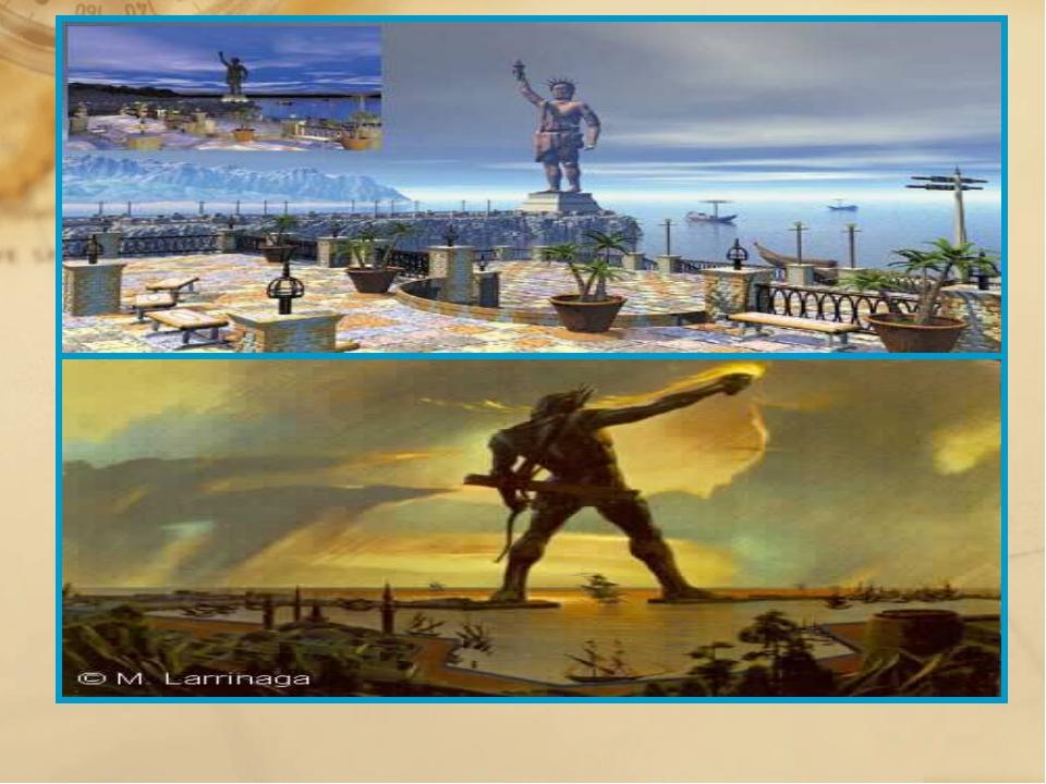 Мы не знаем точно, как выглядела статуя и где она стояла. Статуя была сделана...