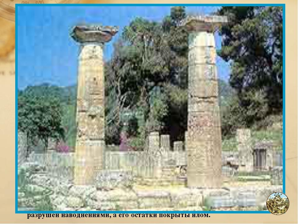 В 462 году н.э. дворец, в котором стояла статуя, был уничтожен пожаром. В Ол...