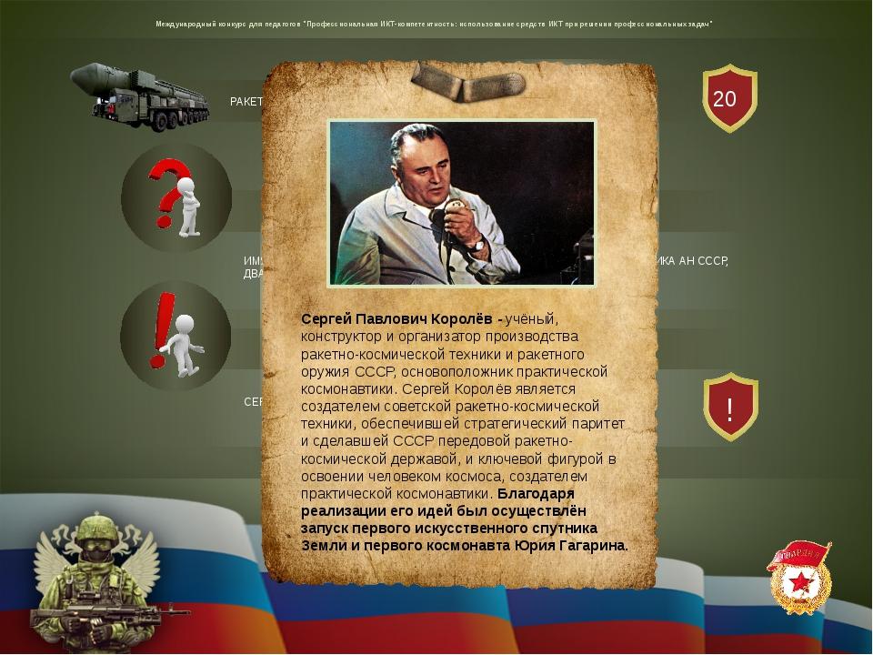 НАЗОВИТЕ ЛУЧШИЙ В МИРЕ РОССИЙСКИЙ ИСТРЕБИТЕЛЬ ЧЕТВЕРТОГО ПОКОЛЕНИЯ СУ - 27 М...