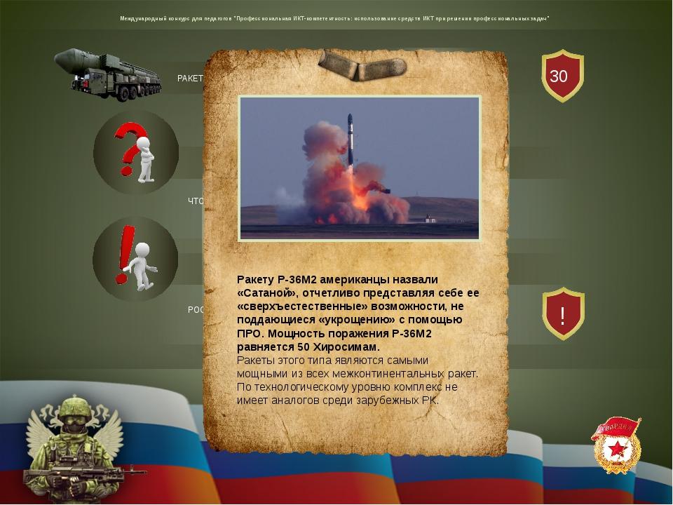 http://rusvesna.su/news/1398893621 http://www.goodfon.ru/wallpaper/flag-ross...