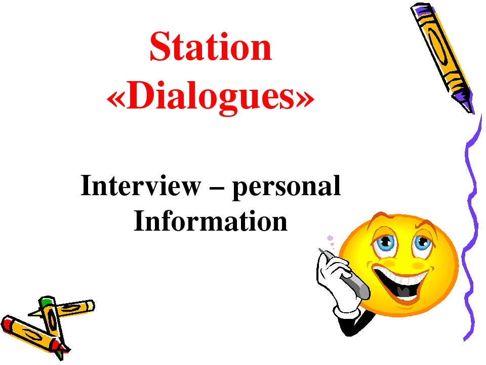 Station «Dialogues» Interview – personal Information