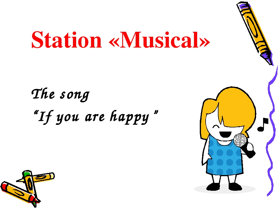 """Station «Musical» The song """"If you are happy """""""
