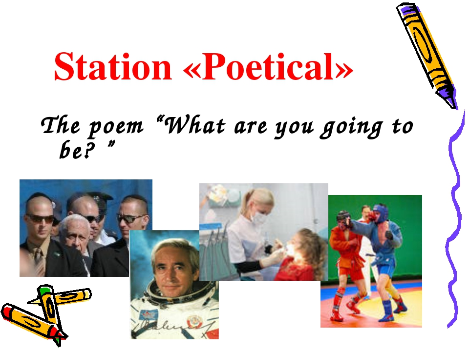 """Station «Poetical» The poem """"What are you going to be? """""""