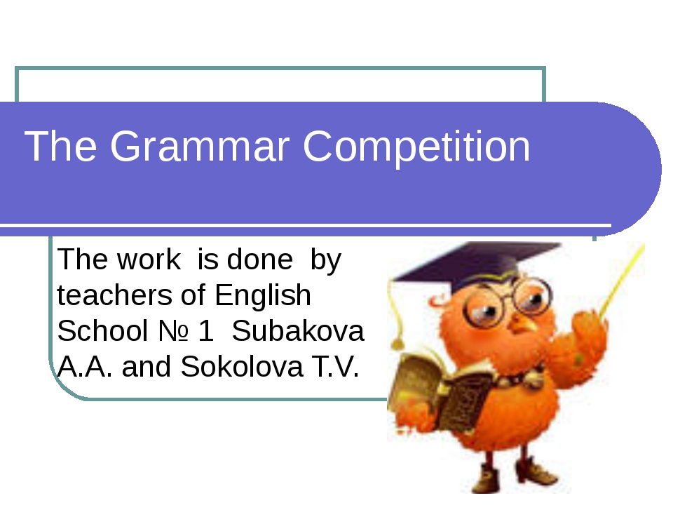 The Grammar Competition The work is done by teachers of English School № 1 Su...