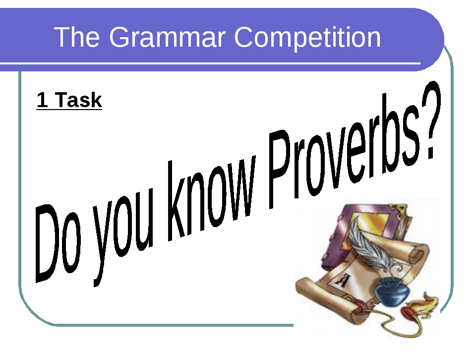 The Grammar Competition 1 Task