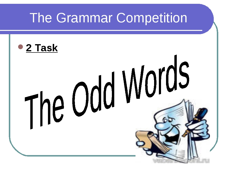 The Grammar Competition 2 Task