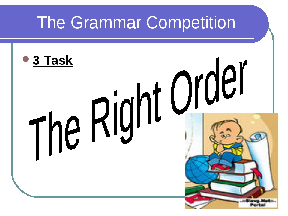 The Grammar Competition 3 Task