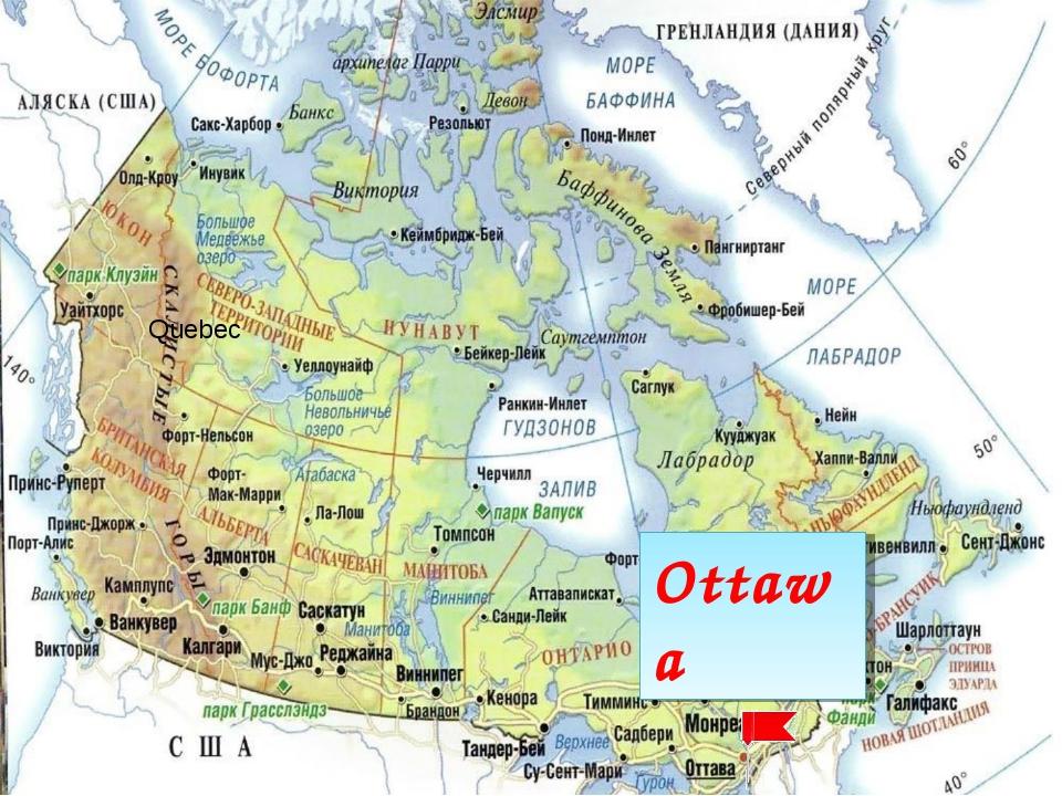 Quebec Ottawa