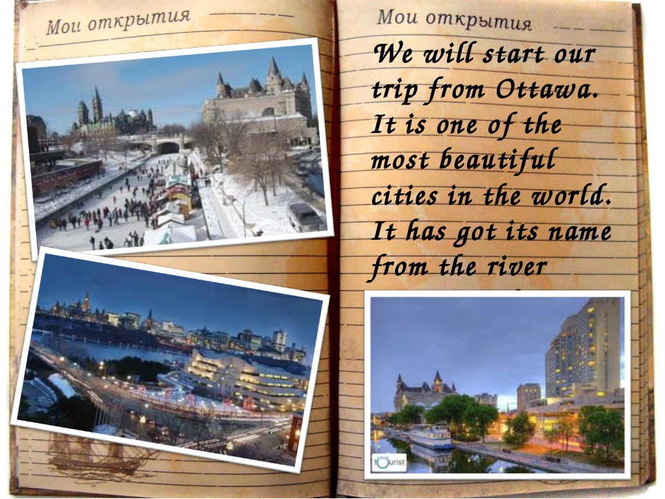 We will start our trip from Ottawa. It is one of the most beautiful cities i...
