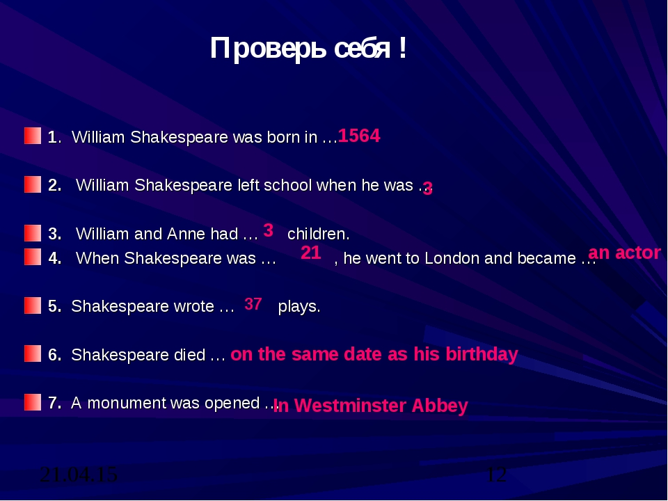 1. William Shakespeare was born in … 2. William Shakespeare left school when...