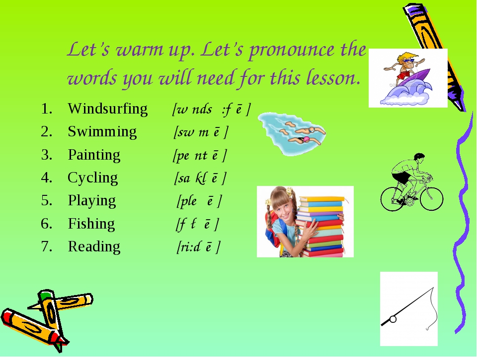 Let's warm up. Let's pronounce the words you will need for this lesson. Winds...