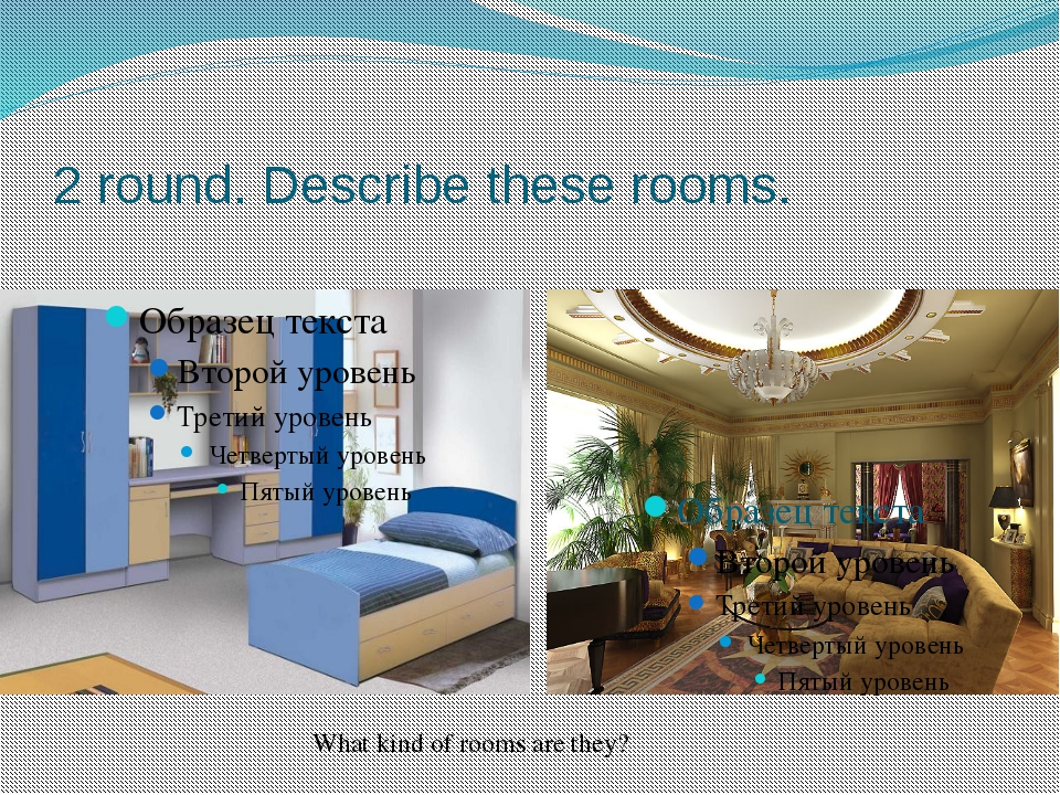2 round. Describe these rooms. What kind of rooms are they? What kind of room...