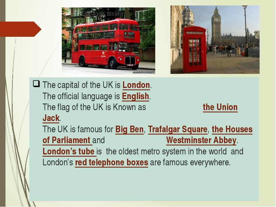 The capital of the UK is London. The official language is English. The flag o...