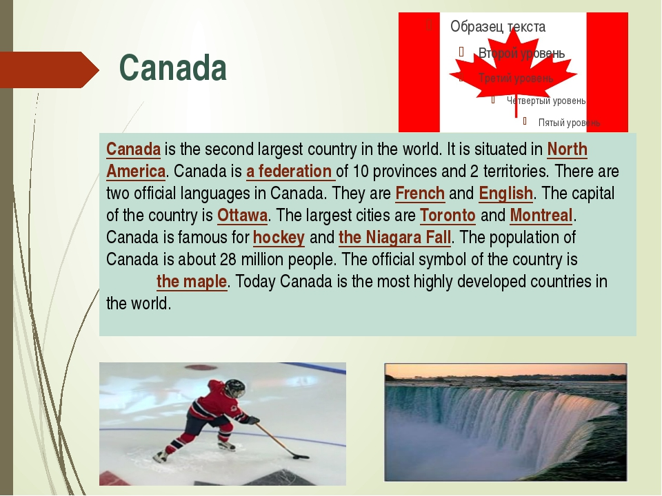 Canada Canada is the second largest country in the world. It is situated in N...