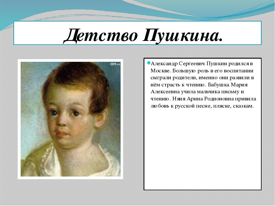 220 лет пушкину открытки каждого фотографа