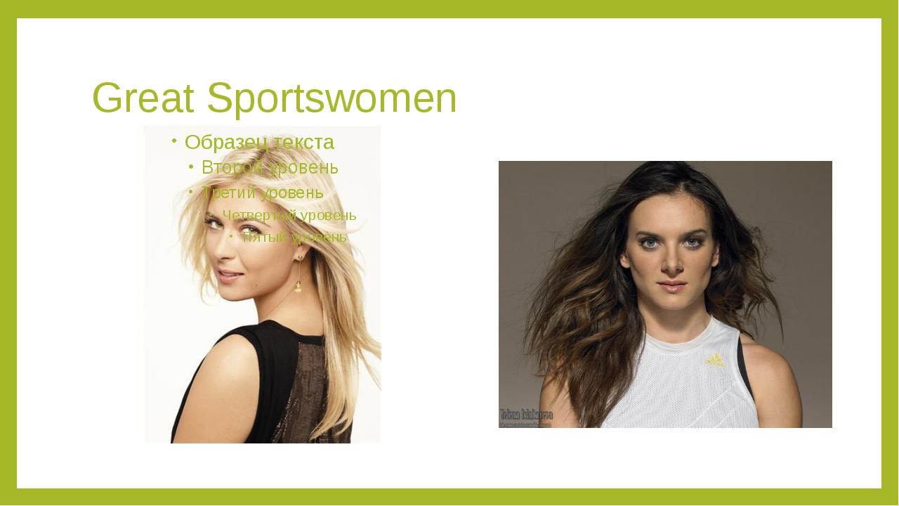 Great Sportswomen