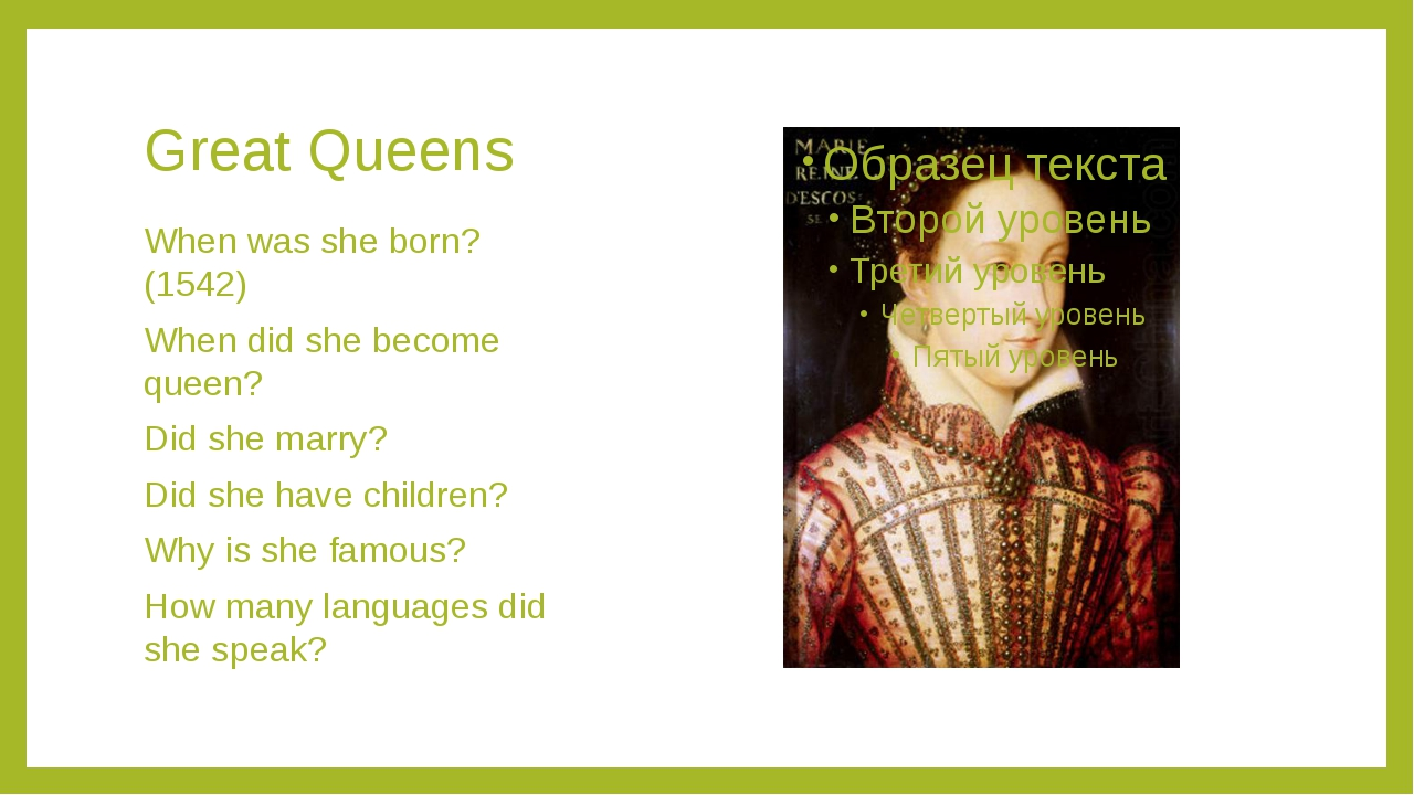 Great Queens When was she born? (1542) When did she become queen? Did she mar...