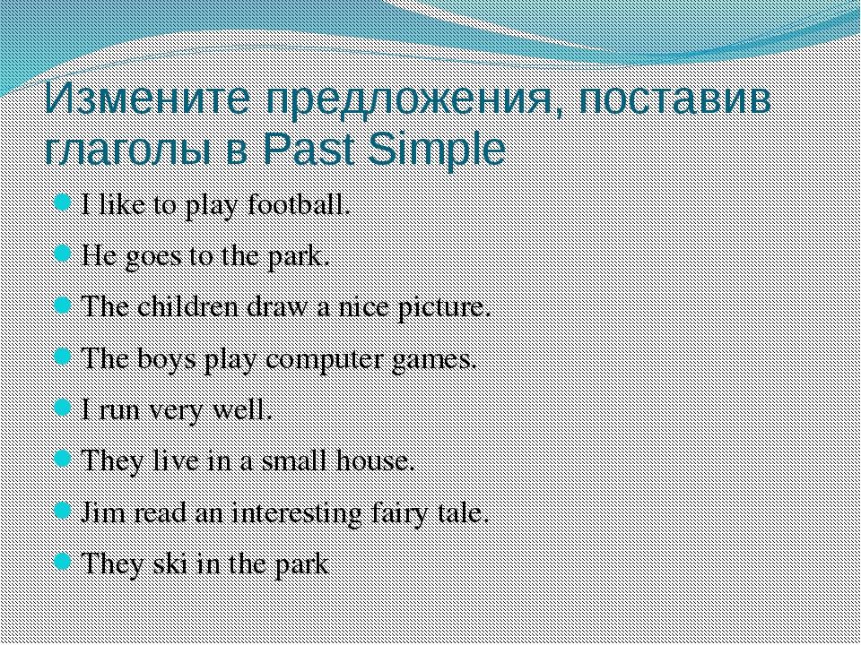 напишите открытку с отдыха на английском с переводом воспитываю себе