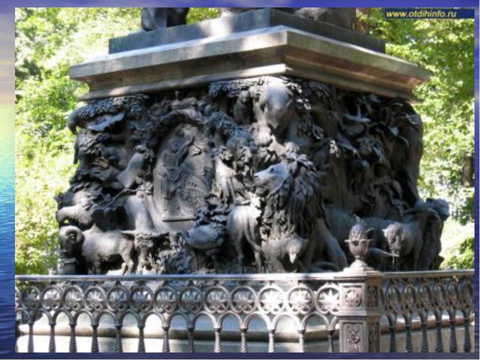 В Летнем саду находится памятник И.А. Крылову.