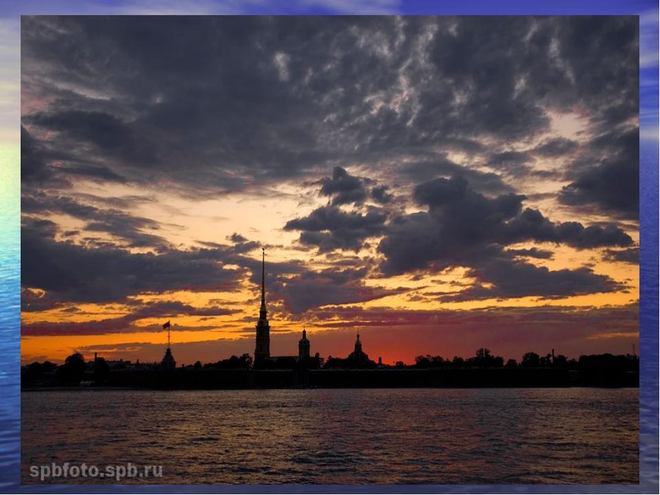 На берегах Невы стоит прекрасный город – Санкт-Петербург.