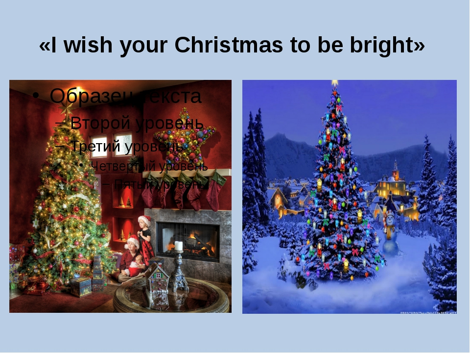 «I wish your Christmas to be bright»