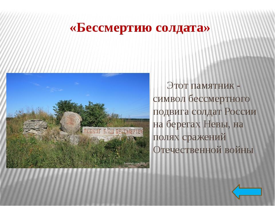 Мемориальные столбы на шоссе от Ленинграда до Ладожского озера Вдоль всей сух...