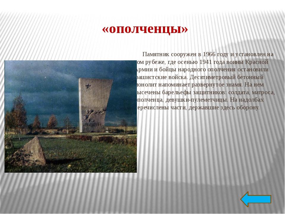 Мемориал на станции Ладожское озеро В здании вокзала станции Ладожское озеро...