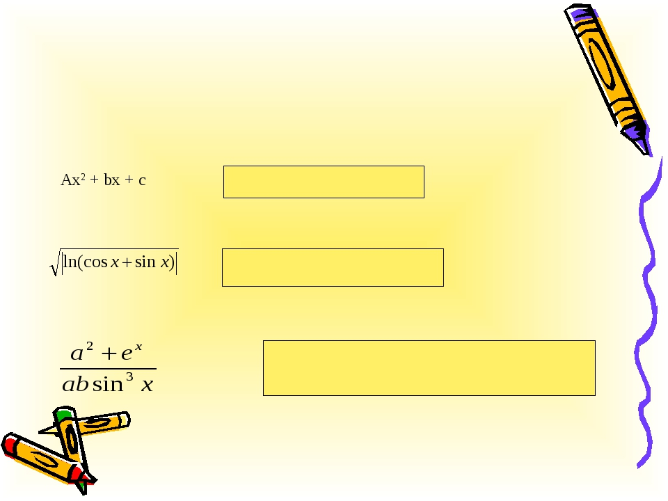 Ax2 + bx + c a*sqr(x)-b*x+c Sqrt (abs(ln(cos(x)) + sin(x)))) (Sqr(a) + exp (x...