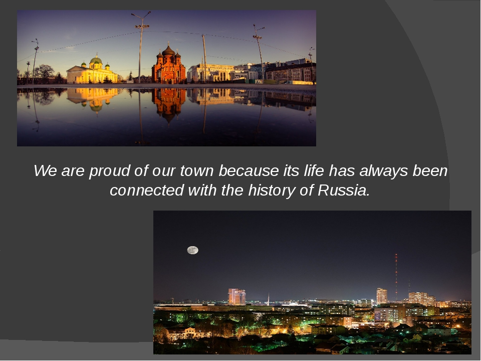 We are proud of our town because its life has always been connected with the...