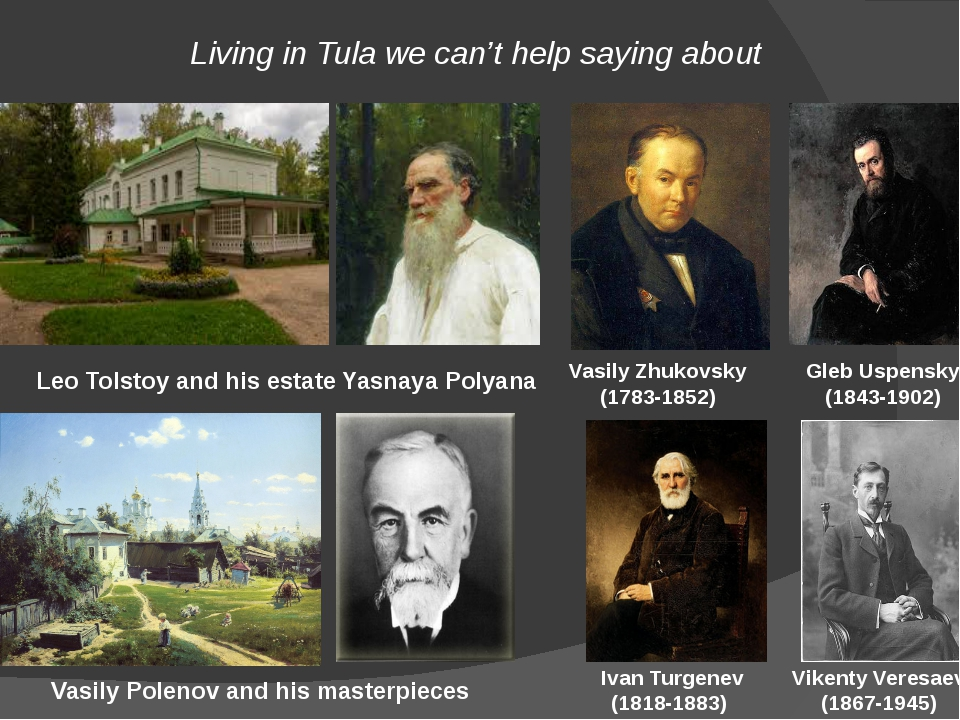Living in Tula we can't help saying about Vasily Polenov and his masterpieces...