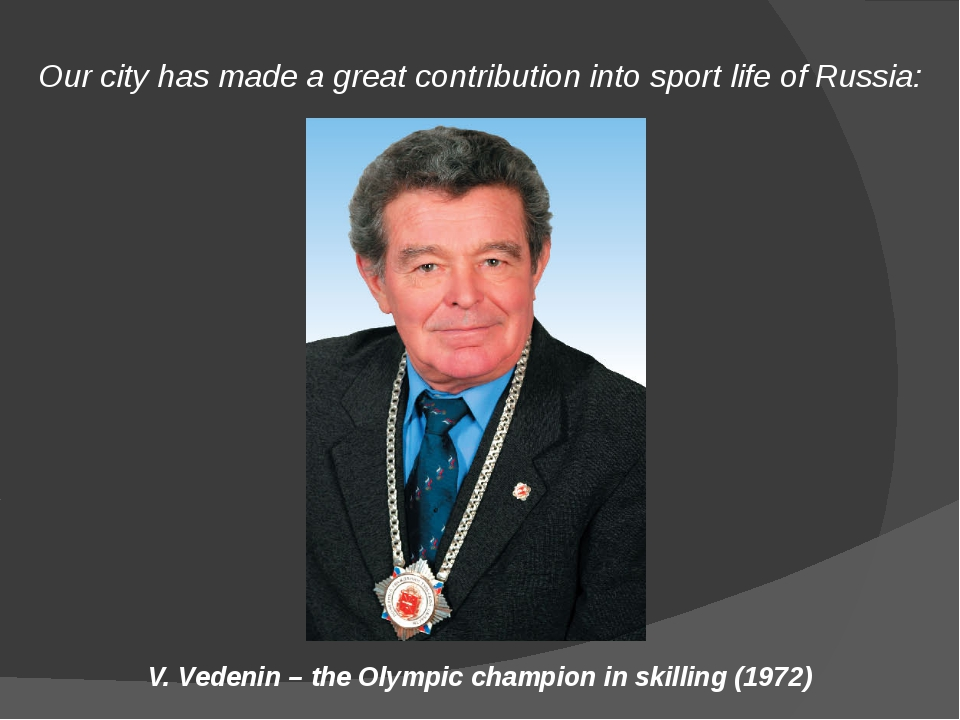 Our city has made a great contribution into sport life of Russia: V. Vedenin...