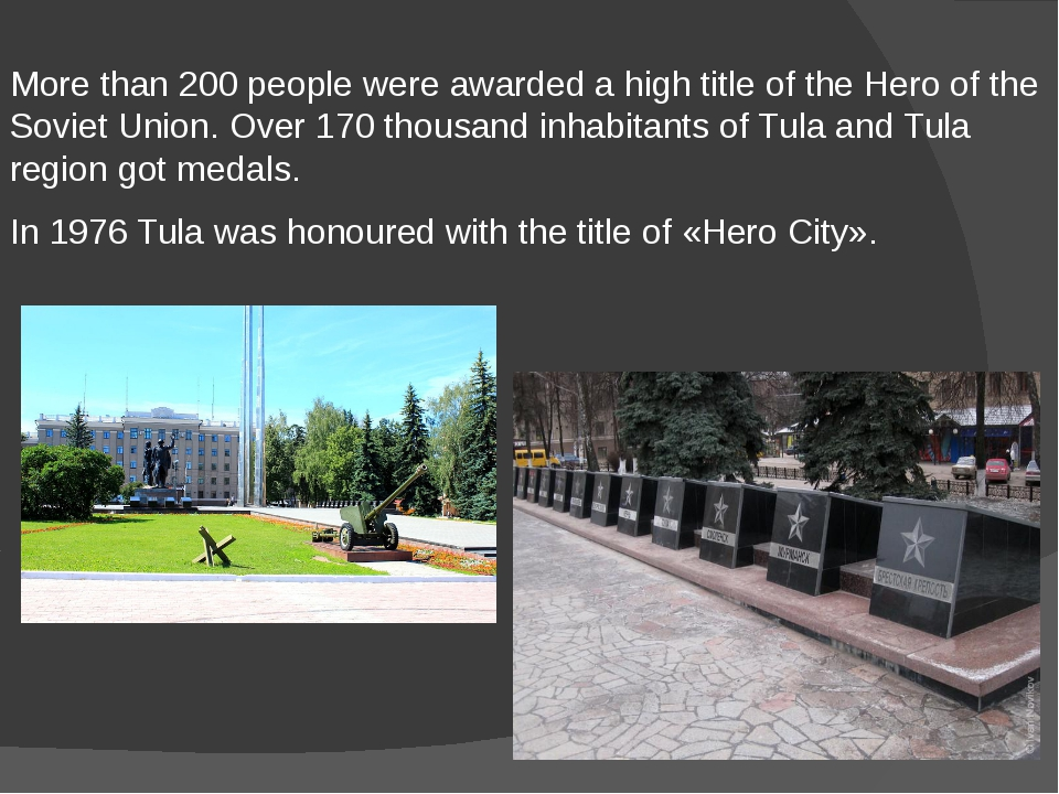 More than 200 people were awarded a high title of the Hero of the Soviet Unio...