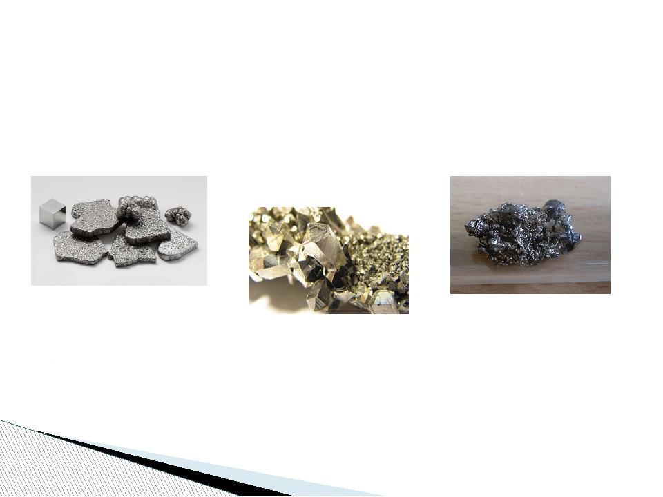 Тема проекта : «Металлы»