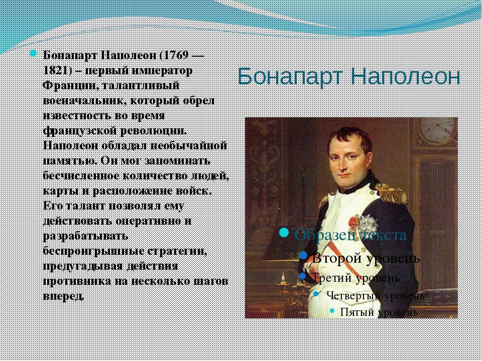 Пушкин в ссылке картинки с текстом