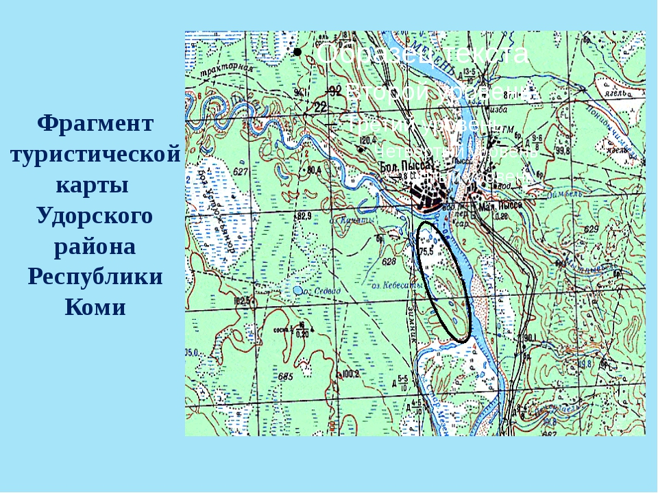 Фрагмент туристической карты Удорского района Республики Коми