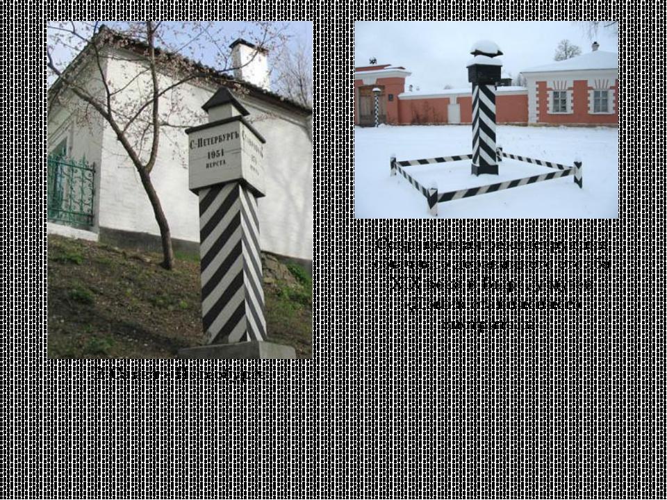 Современная реконструкция обычного деревянного столба XIX века в Выре, у музе...
