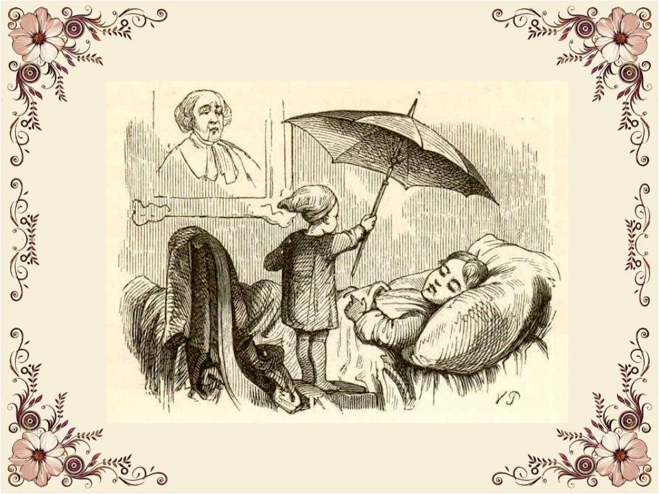Приходит он ко всем глубокой ночью, И зонтик свой волшебный открывает: Зонт р...