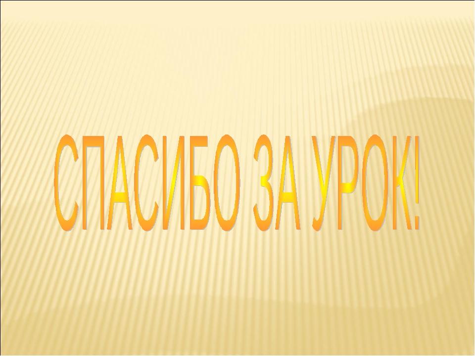 """Образовательный портал """"Мой университет"""" - www.moi-universitet.ru Факультет р..."""