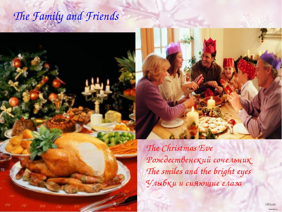 Describe your ideal Christmas and New Year. What associations do you have wit...