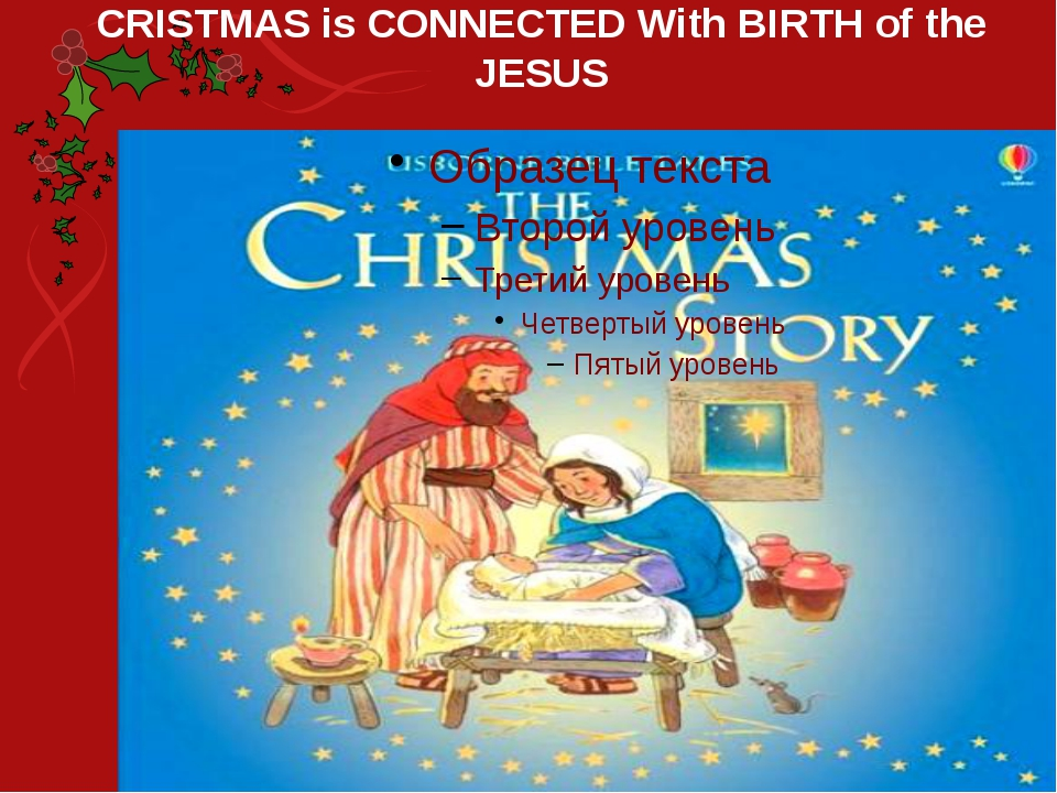 CRISTMAS is CONNECTED With BIRTH of the JESUS