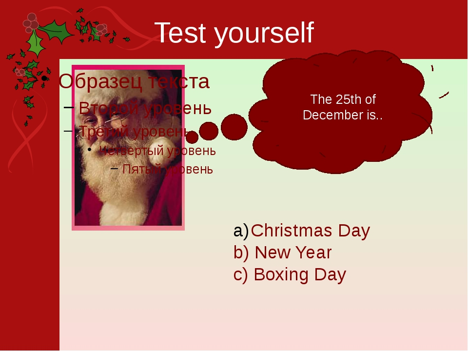 CHRISTMAS CROSSWORD s c l a u s a s c a n d n t w a t l t o r e h e a c k i n...