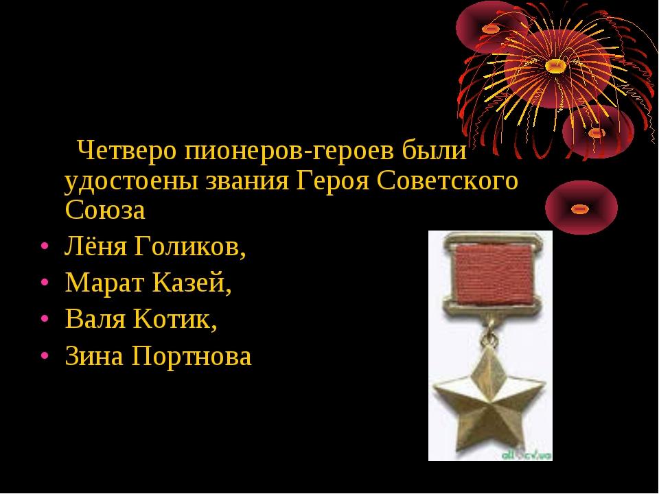 купюры, мнению стихи про героев советского союза предпочитает