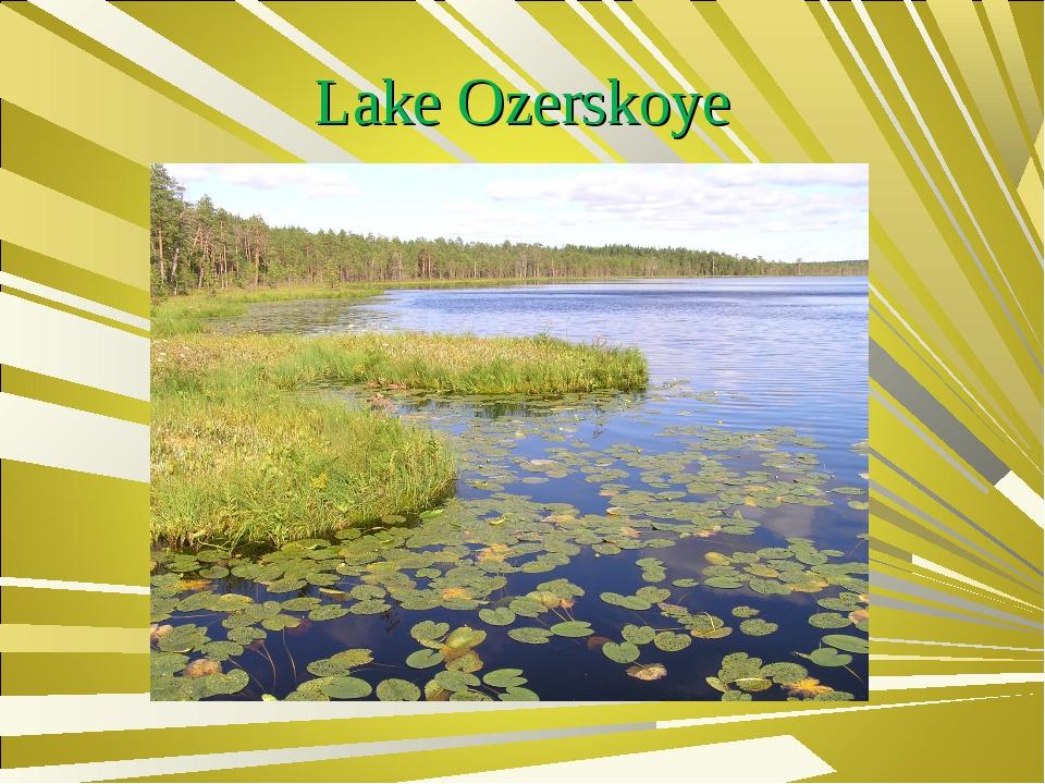 Lake Ozerskoye
