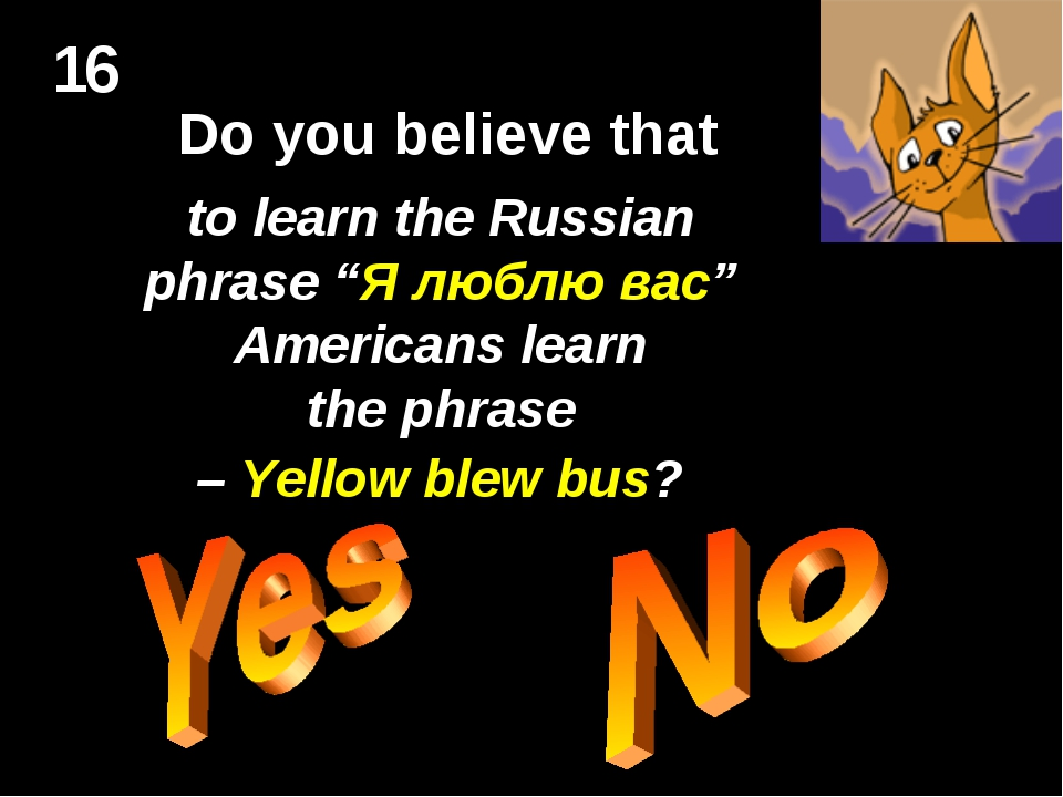 """16 Do you believe that to learn the Russian phrase """"Я люблю вас"""" Americans le..."""