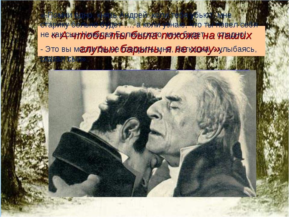 «Он говорил, что есть только два источника людских пороков: праздность и суев...