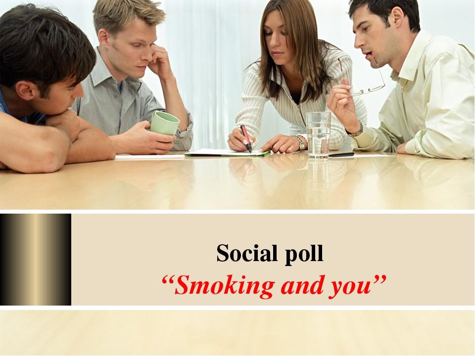 """Social poll """"Smoking and you"""""""