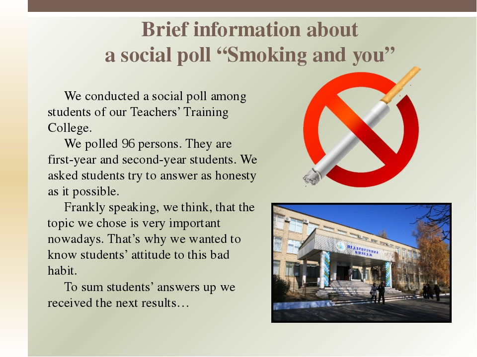 """Brief information about a social poll """"Smoking and you"""" We conducted a social..."""