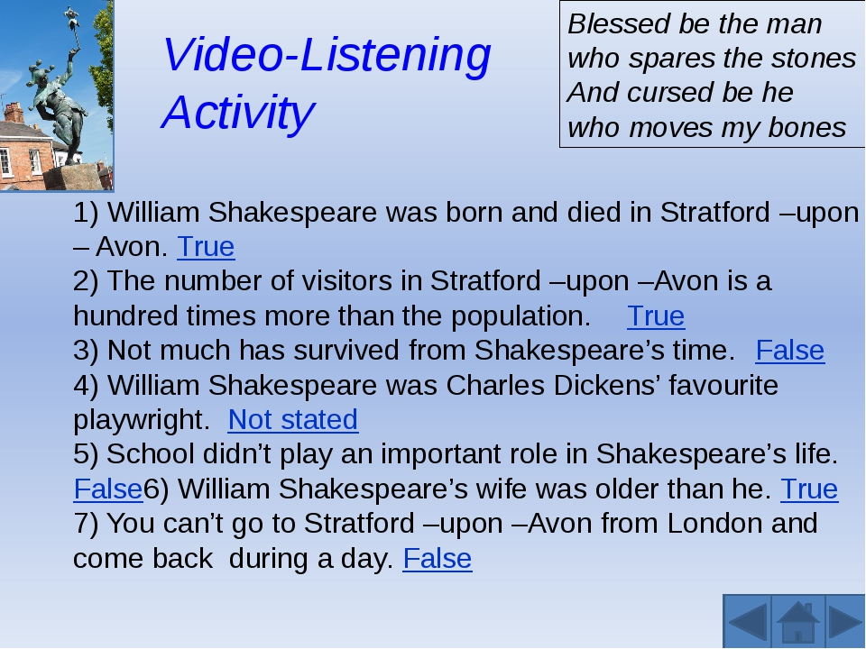 Stratford –upon –Avon meant to keep its favourite son from ever being moved...