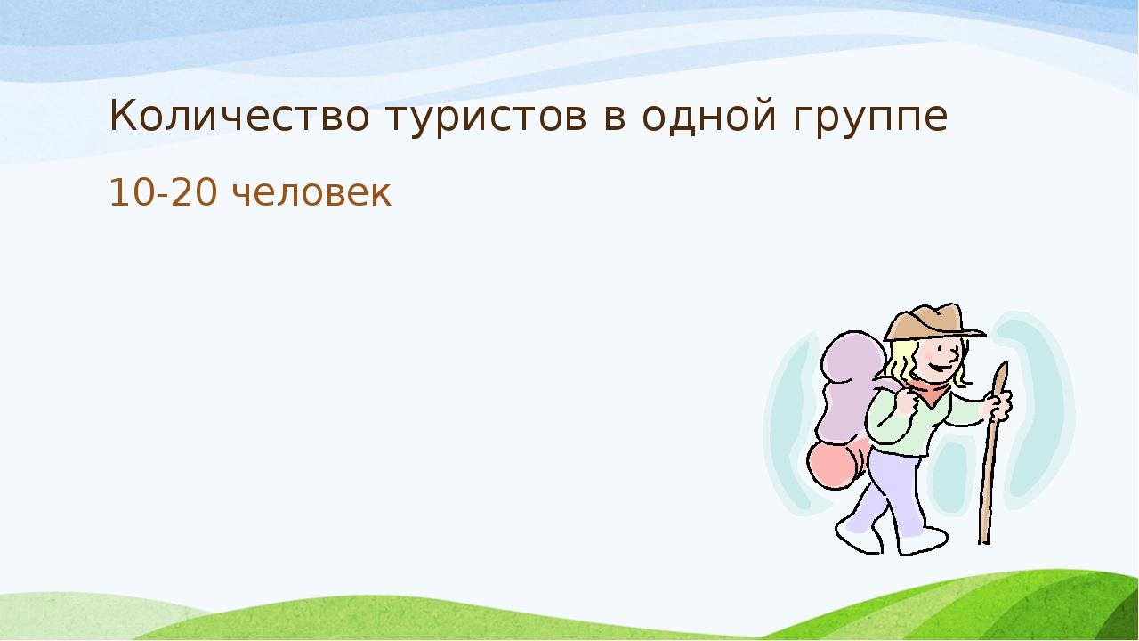 Комбайновская школа Пункт 1 Информация